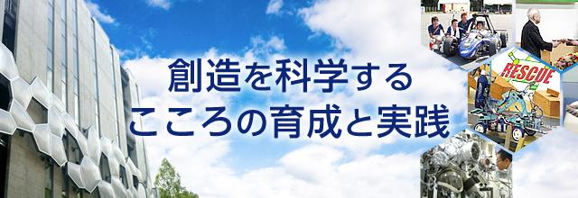 神戸 大学 工学部 時間割