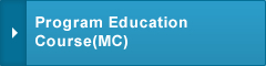 Program Education Course(MC)